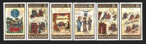 Bulgaria. 1969. 1871-76. Medieval miniatures. MNH.