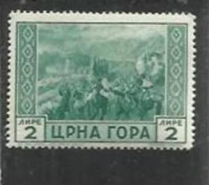 MONTENEGRO 1943 SERTO DELLA MONTAGNA L. 2 MNH