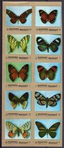 Manama 1972 Butterflies Sheetlet (10)  Imperforated Mi.#1105/14B MNH