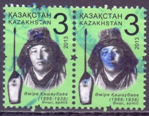 Kazakhstan. 2013. person. USED.