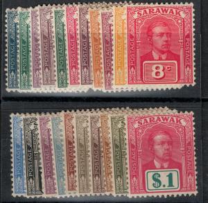 Sarawak 1918-1923 SC 50-70 Mint Set SCV $182.00