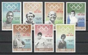 Khor Fakkan, Mi cat. 219-225 A. Summer Olympics issue. *