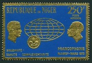 Niger C133,MNH.Michel 259. French language Congress,1970.Fleur-de-lis.