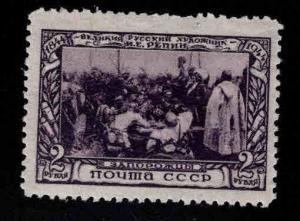 Russia Scott 956 MNH**  1944  stamp