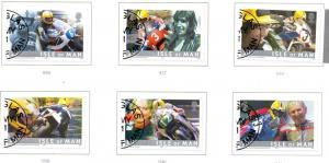Isle of Man Sc 907-12 2001 Joey Dunlop Racer stamp set used