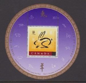 CANADA S/S  MNH STAMPS  #1768 LOT#PB20