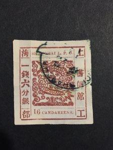 1865 Shanghai China stamp, candareen Cat.Michel#920 uk, us