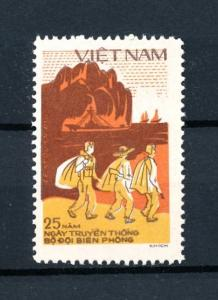 [94794] North Vietnam  Military Tax Free Stamps  MNH