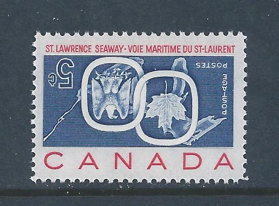 Canada #387a Single St.Lawrence Seaway Inverted *Fake* MNH