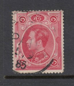 Thailand #2 - Great condition (Used) and Scarce