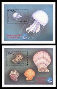 Uganda 1999 Scott #1597-1598 Mint Never Hinged