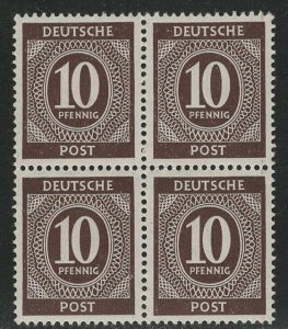 Germany AM Post Scott # 537, mint nh, b/4