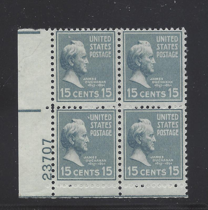 820 1938 15c PRESIDENTIAL -BUCHANAN PB #23707 LL MNH CV:* $5.00 - LOT 103