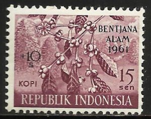 Indonesia Semi Postal 1961 Scott# B132 MH