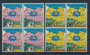 [I1140] Lybia 1980 good set in bloc of 4 stamps very fine MNH