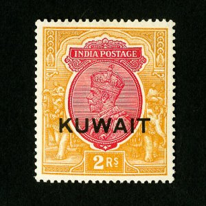 Kuwait Stamps # 32 VF OG Hinged Catalog Value $25.00