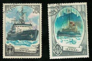 Ships, USSR, (2734-T)