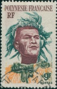 French Polynesia 1958 Sc#188,SG8 9f Polynesian Man FU