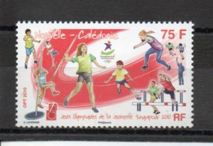 New Caledonia 1094 MNH