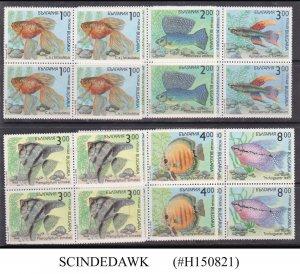 BULGARIA - 1993 FISH / MARINE LIFE - BLK OF 4 - 6V - MINT NH