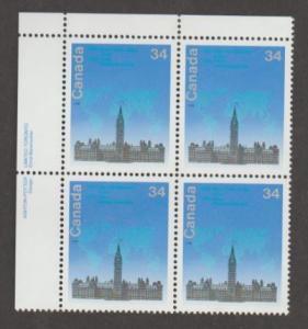 Canada Scott #1061 Inter-Parliamentary Union Stamp - Mint NH Plate Block