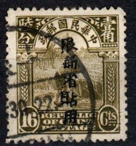 China Sinkiang #60 F-VF Used CV $9.75 (X5603)