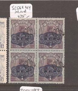 Mexico SC 588 block of 4 MNH (11dco)