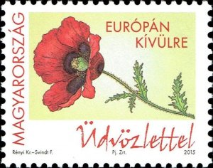 Hungary 2016 Poppy MNH**