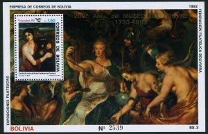 Bolivia 797a,MNH.Mi Bl.202. Louvre-200,1993.Art by Peter Paul Rubens,de Rojas.