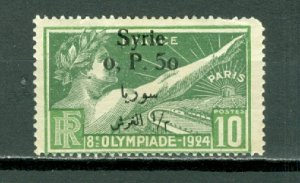 SYRIA OVPT #166...MINT...$29.00