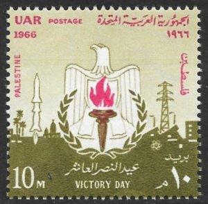 EGYPT UAR OCCUPATION OF PALESTINE GAZA 1966 VICTORY DAY Issue Sc N132 MNH