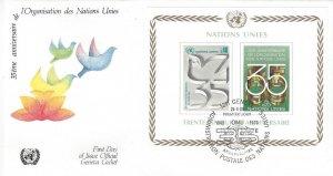 United Nations Geneva 95  FDC   Geneva Cachet