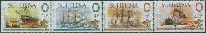 St Helena 1973 SG297-300 East India Company Charter set MNH