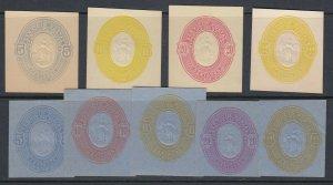 El Salvador 1890 Embossed Seebeck Cut Squares x 9 Mint. Two Paper Types