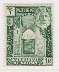 British Colonies Aden 1942 1r MNH** Stamp A22P15F8672