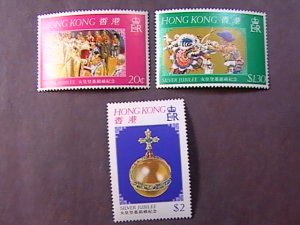 HONG KONG # 335-337--MINT/NEVER HINGED---COMPLETE SET---1977