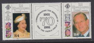 Seychelles Zil Elwannyen Sesel 178a MNH VF