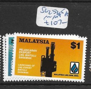 MALAYSIA   (PP2605B)  SG 253A-5A           MNH