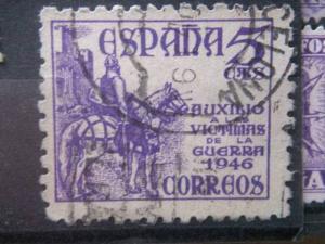 SPAIN, 1949, used 5c, Scott RA27, POSTAL TAX