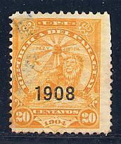 Paraguay Scott # 177, used