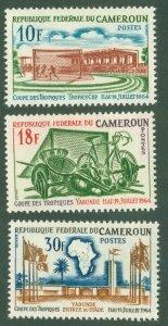 CAMEROUN 398-400 MH BIN$ 2.00