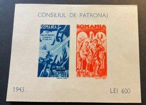 Romania Sc# B210 Mint Never Hinged (MNH) (No Gum) Souvenir Sheet 1943