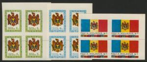 Moldova 1-3 block MNH Crests, Flag