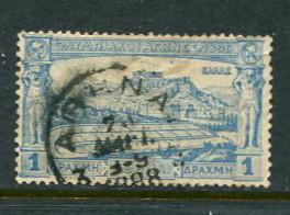 Greece #125 Used