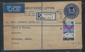 SINGAPORE (P0112B) 1970  15C RLE UPRATED $2.00 REG A/M TO USA