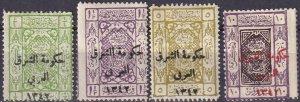 Jordan #114, 117, 120-1 Unused CV $31.00 (Z3656)