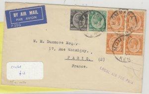Kenya & Uganda KGV 1935 Multi Stamp Cover To Paris Local Air Fee Paid J6078