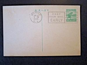 Philippines Japanese Occupation Postal Card Used in 1945 - Z4905