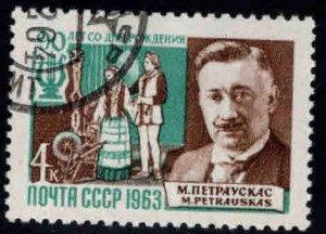 Russia Scott 2823 Used Ukraine composer