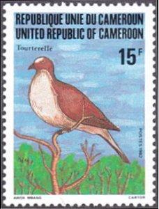 Cameroun # 715 mnh ~ 15fr Bird Ð Turtle Dove